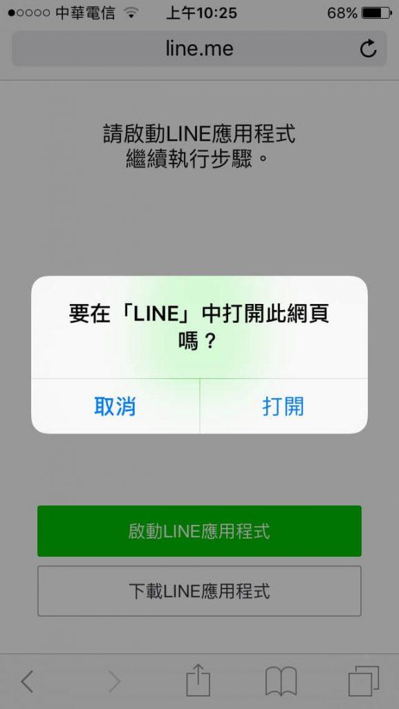 line01